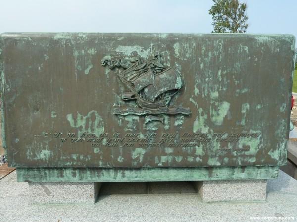 varengeville-cimetiere-tombe-inscription