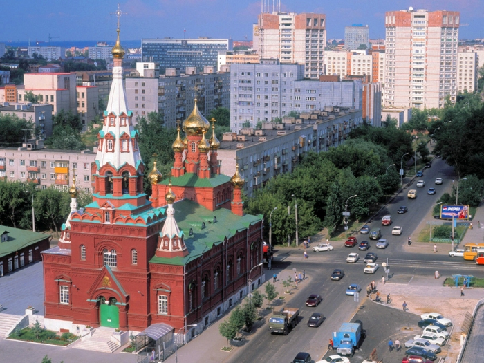 Perm_Russia